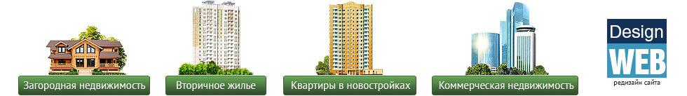 дизайн сайта домус