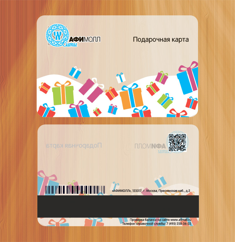 card_afimall_preview_0