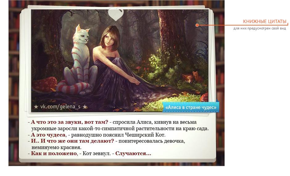 пример оформления паблика вконтакте