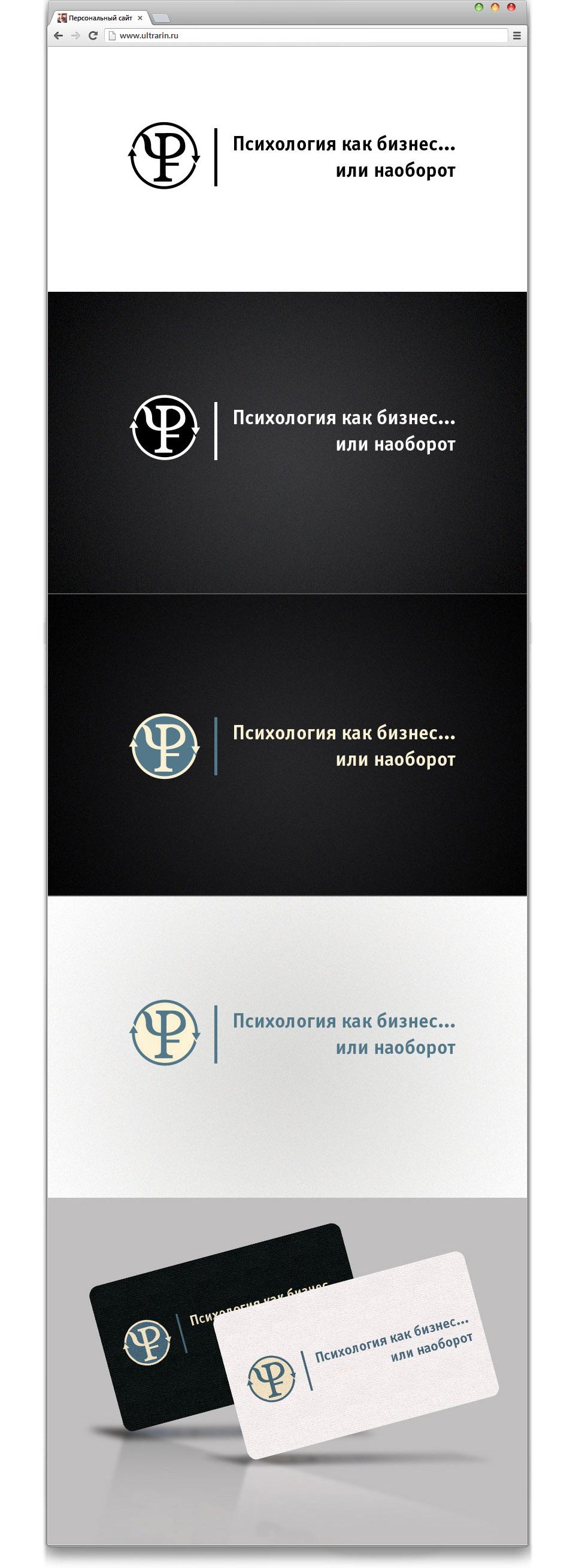 разработка логотипа для паблика вк
