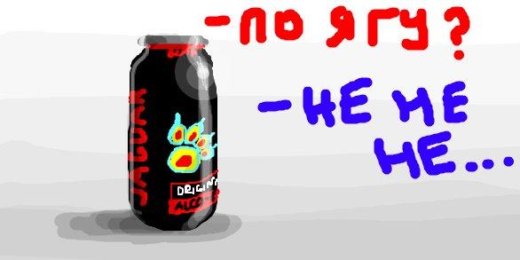 graffity-vkontakte- (102)