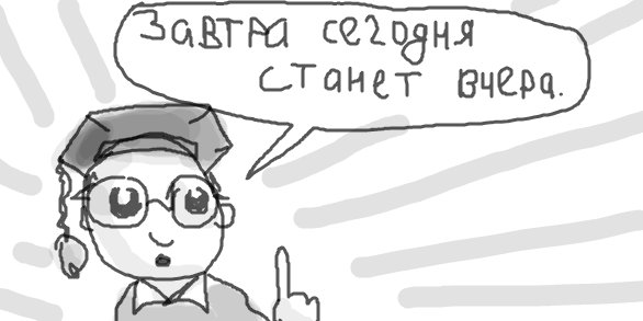 graffity-vkontakte- (112)