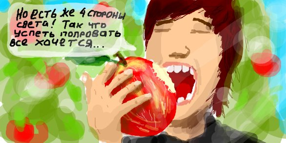 graffity-vkontakte- (114)