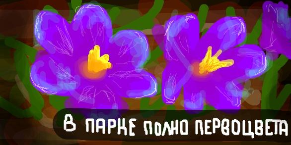 graffity-vkontakte- (118)