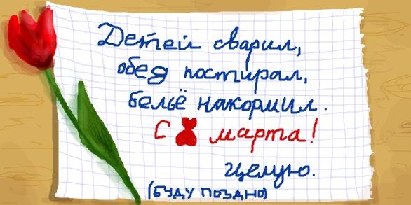 graffity-vkontakte- (122)