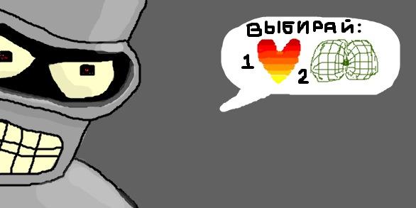 graffity-vkontakte- (20)