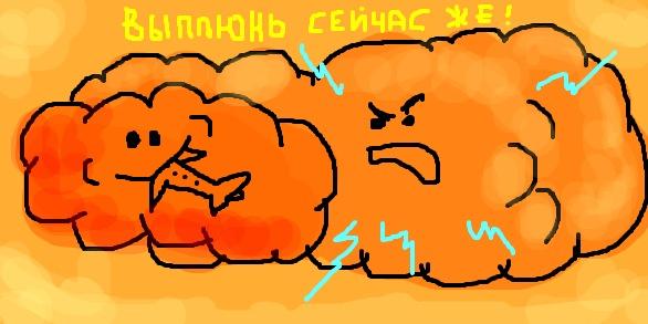 graffity-vkontakte- (31)