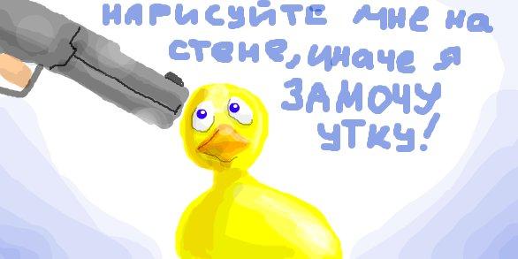 graffity-vkontakte- (32)
