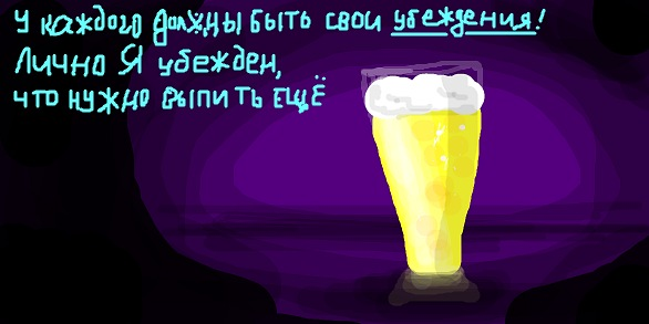 graffity-vkontakte- (34)