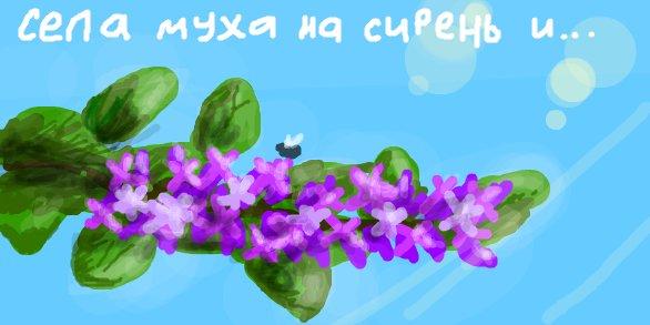 graffity-vkontakte- (40)