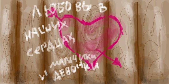 graffity-vkontakte- (43)