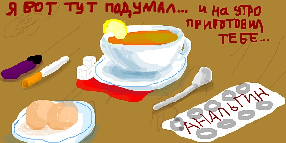 graffity-vkontakte- (56)