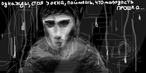 graffity-vkontakte- (58)