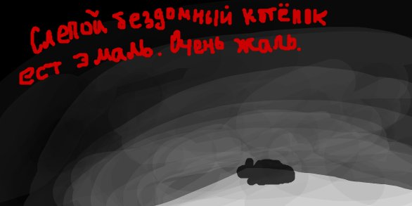graffity-vkontakte- (60)