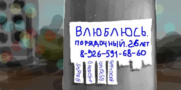 graffity-vkontakte- (72)