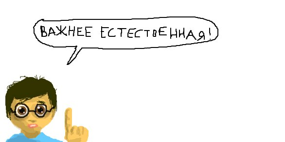 graffity-vkontakte- (88)