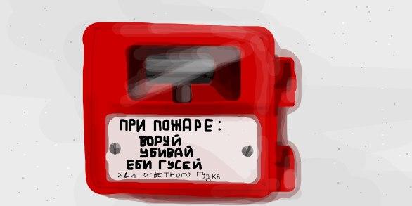 graffity-vkontakte- (89)