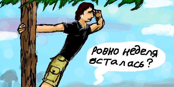 graffity-vkontakte- (9)