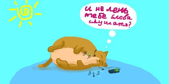 graffity-vkontakte- (91)