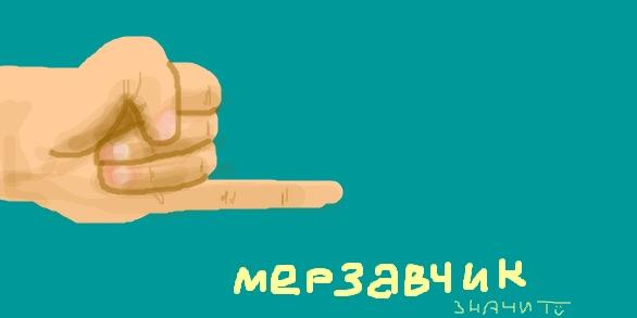 graffity-vkontakte- (94)