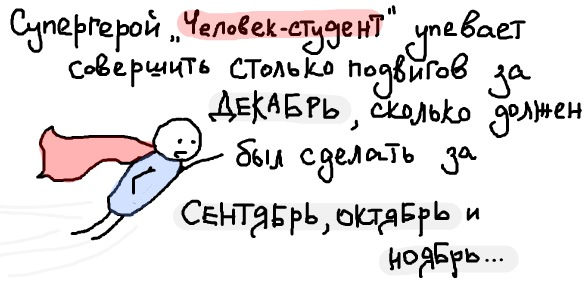 graffity-vkontakte- (97)