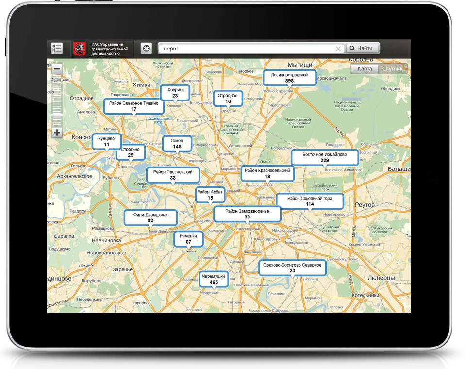 интерфейс интерактивной карты
