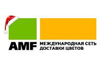 новогодний логотип сайта