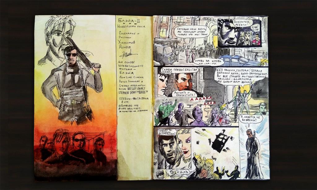 Комикс Blade стр1 (comics by UltraRin)