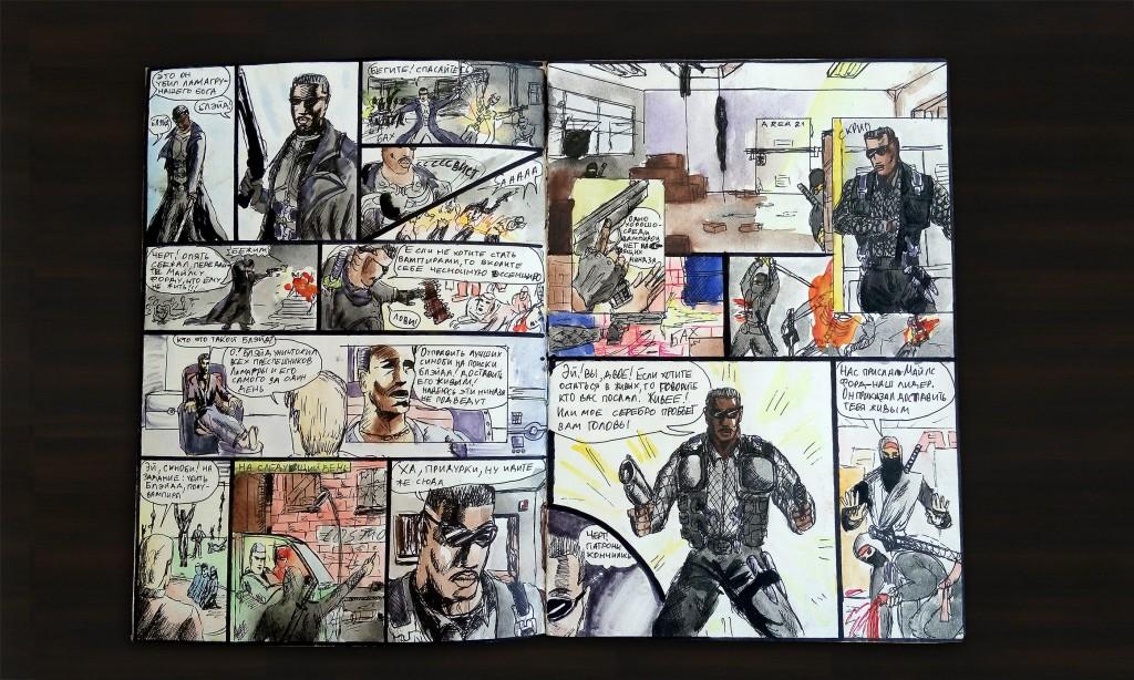 Комикс Blade стр2 (comics by UltraRin)