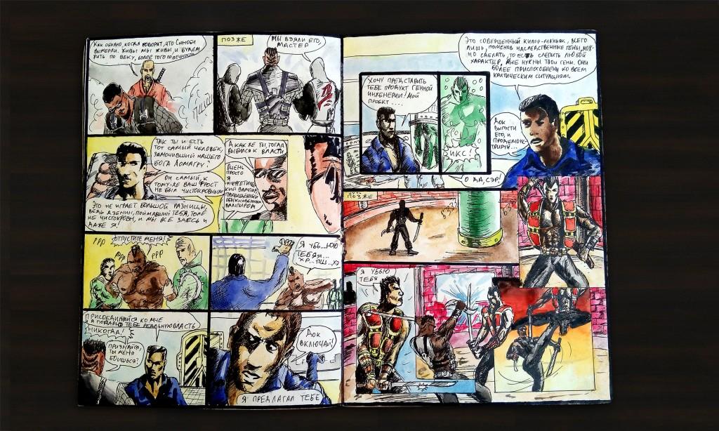 Комикс Blade стр3 (comics by UltraRin)