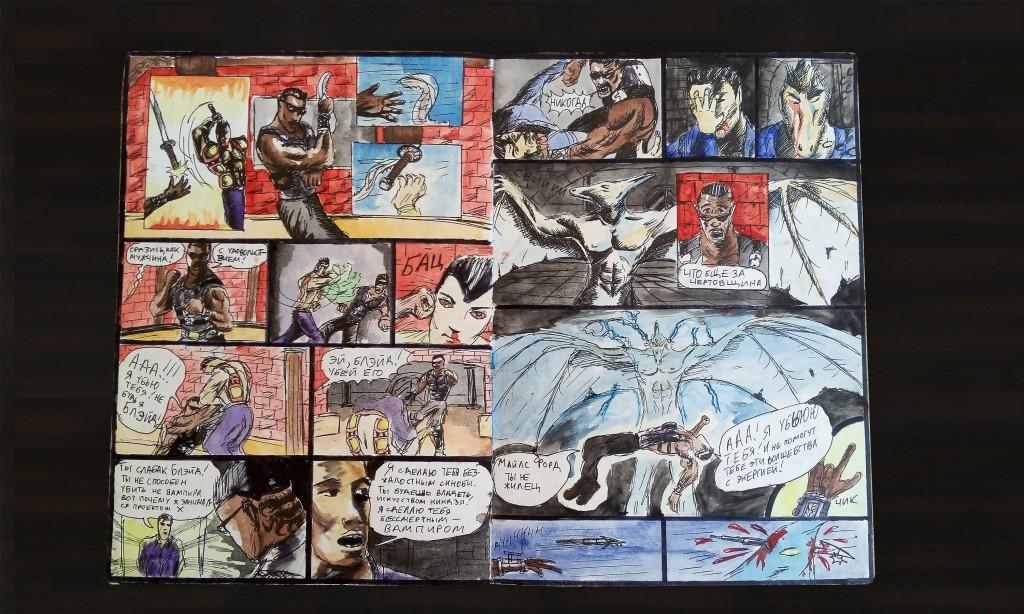Комикс Blade стр4 (comics by UltraRin)