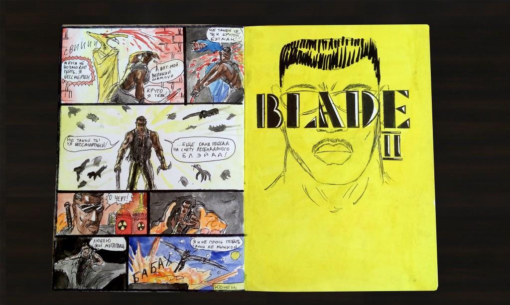 Комикс Blade стр5 (comics by UltraRin)