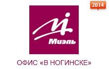 noginsk-miel-anons