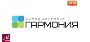 логотип сайта ЖК «Гармония»